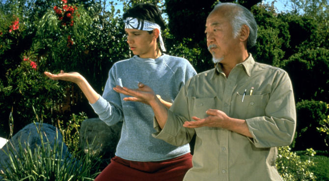 (517) Karate
