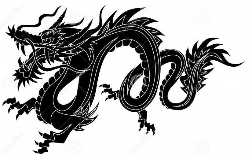 (234) Drago