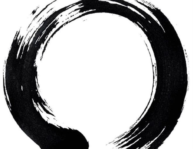 (243) Cerchio